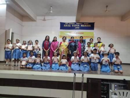 Inter House Group Singing Competition, AVM-Juhu
