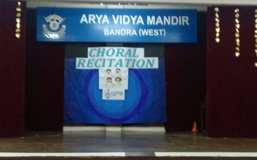 INTERHOUSE CHORAL RECITATION – 27TH JUNE, 2019  PRIMARY SECTION – AVMBWS