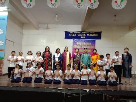 English Choral Recitation – AVM, Juhu