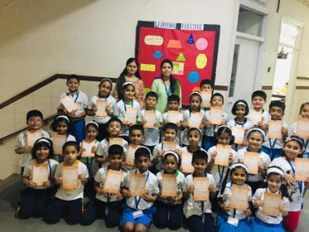 Inter-House Hindi 'Sulekh' Competition, Primary Section – AVM, Juhu