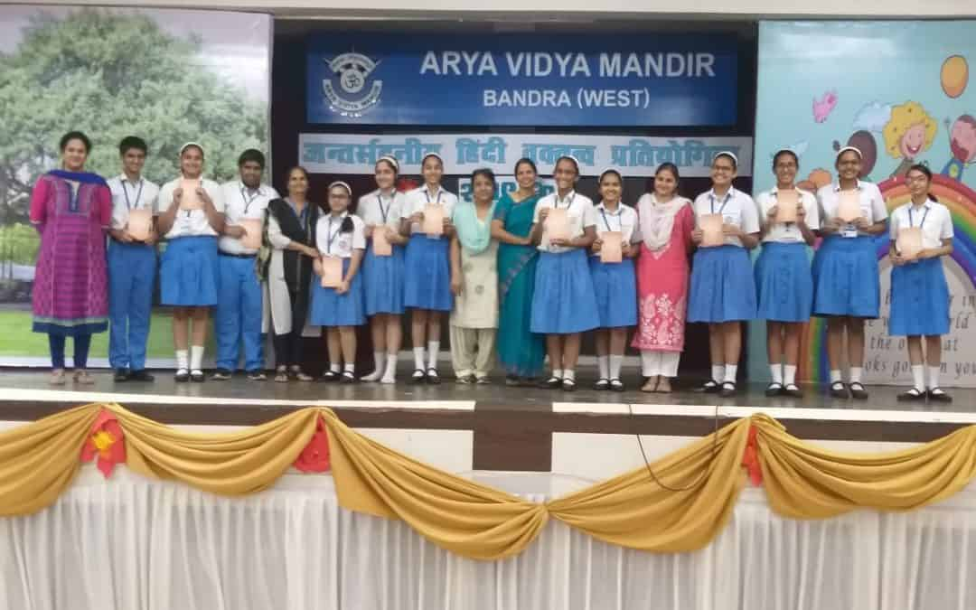 INTER HOUSE HINDI ELOCUTION COMPETITION 2019-20.
