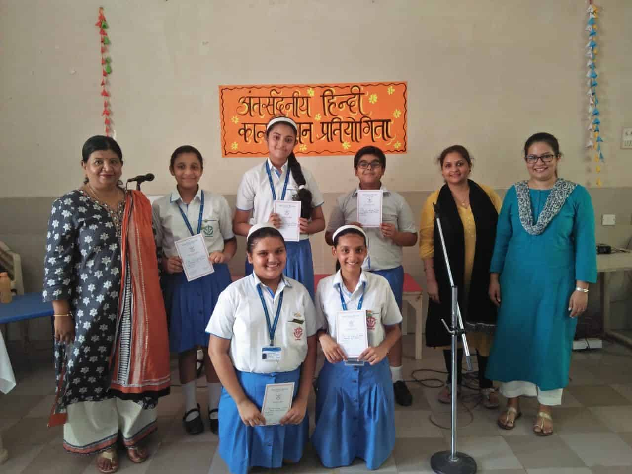 Inter House Hindi Recitation 2019