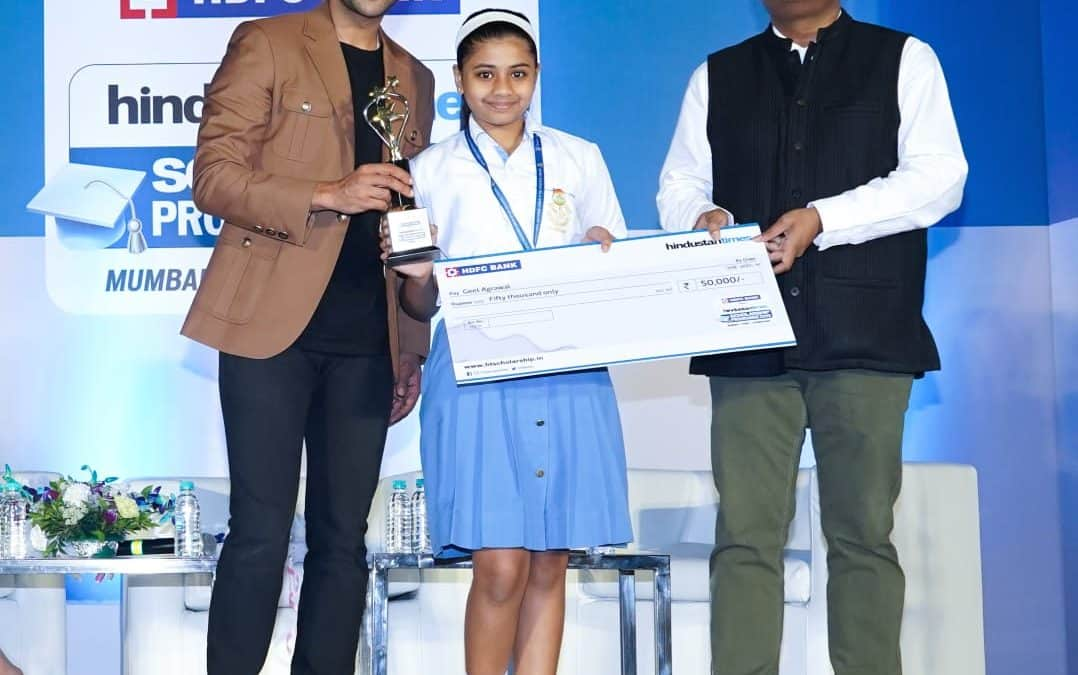 Geet Agrawal of AVM BW receives the Hindustan Times Scholarship Award!!!