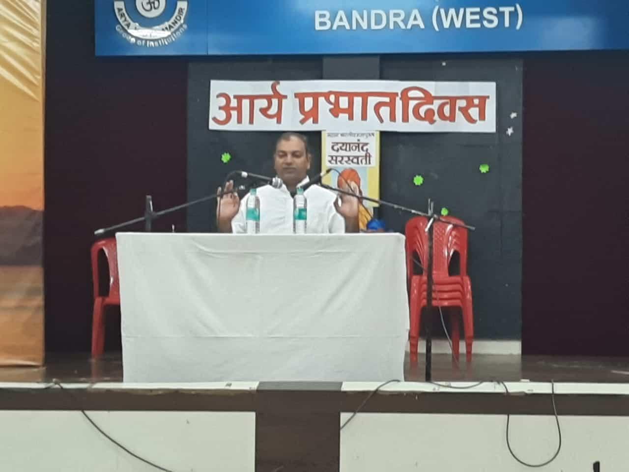 Celebration of Maharshi Dayanand Saraswati's Birthday, 12 February 2020