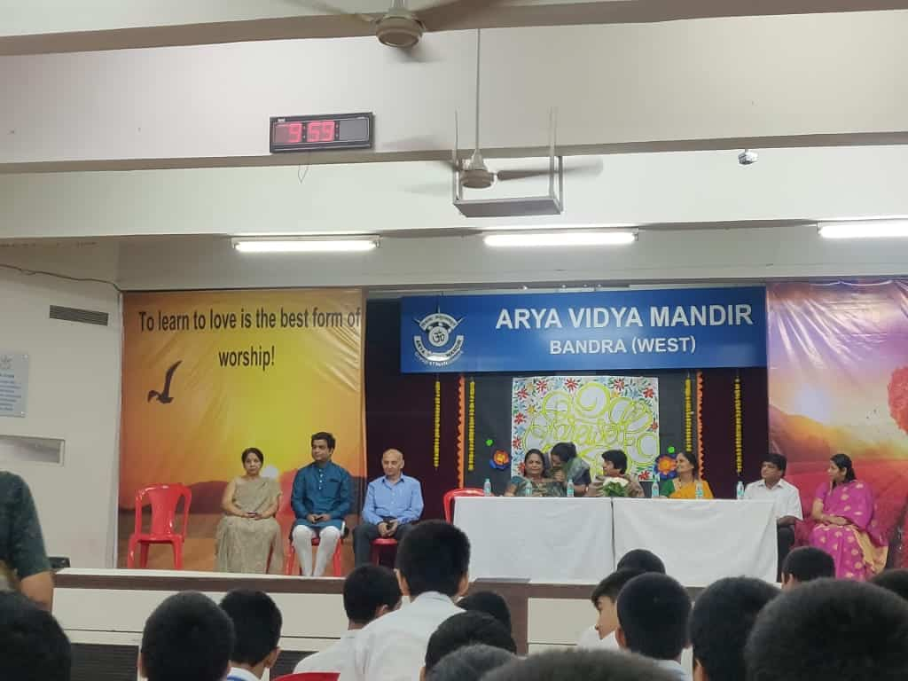 Felicitation of the 3 Pillars of AVM. 12th March 2020