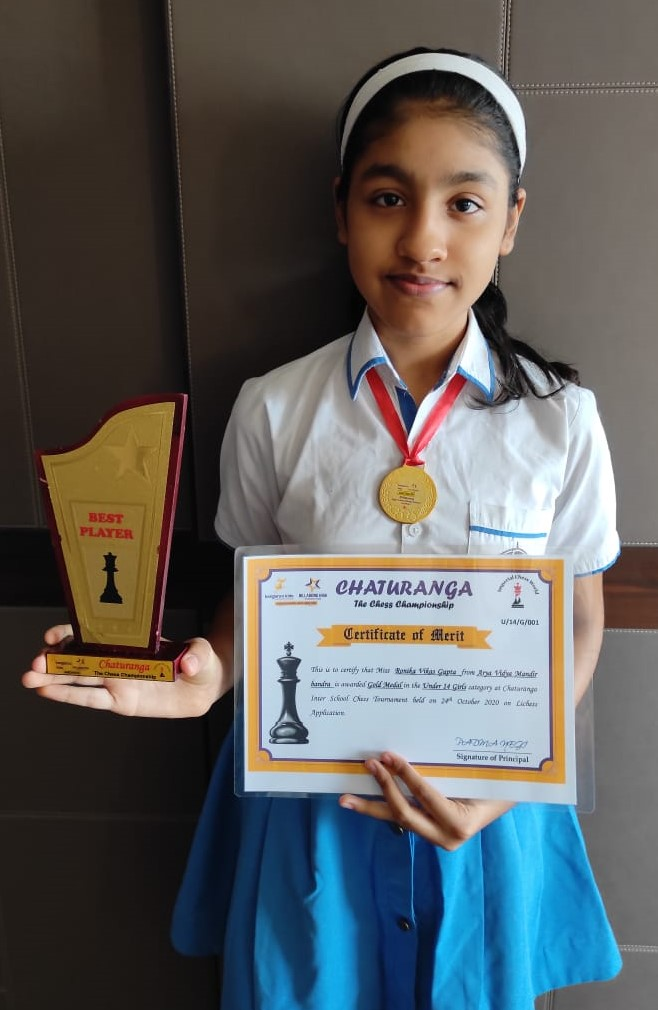 The Young Grandmaster of AVM Bandra West clinches the First Position at the Inter-School Chess Tournament