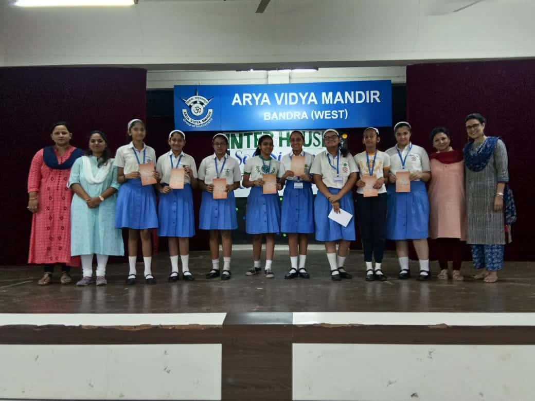 Inter-House Solo Singing Competition