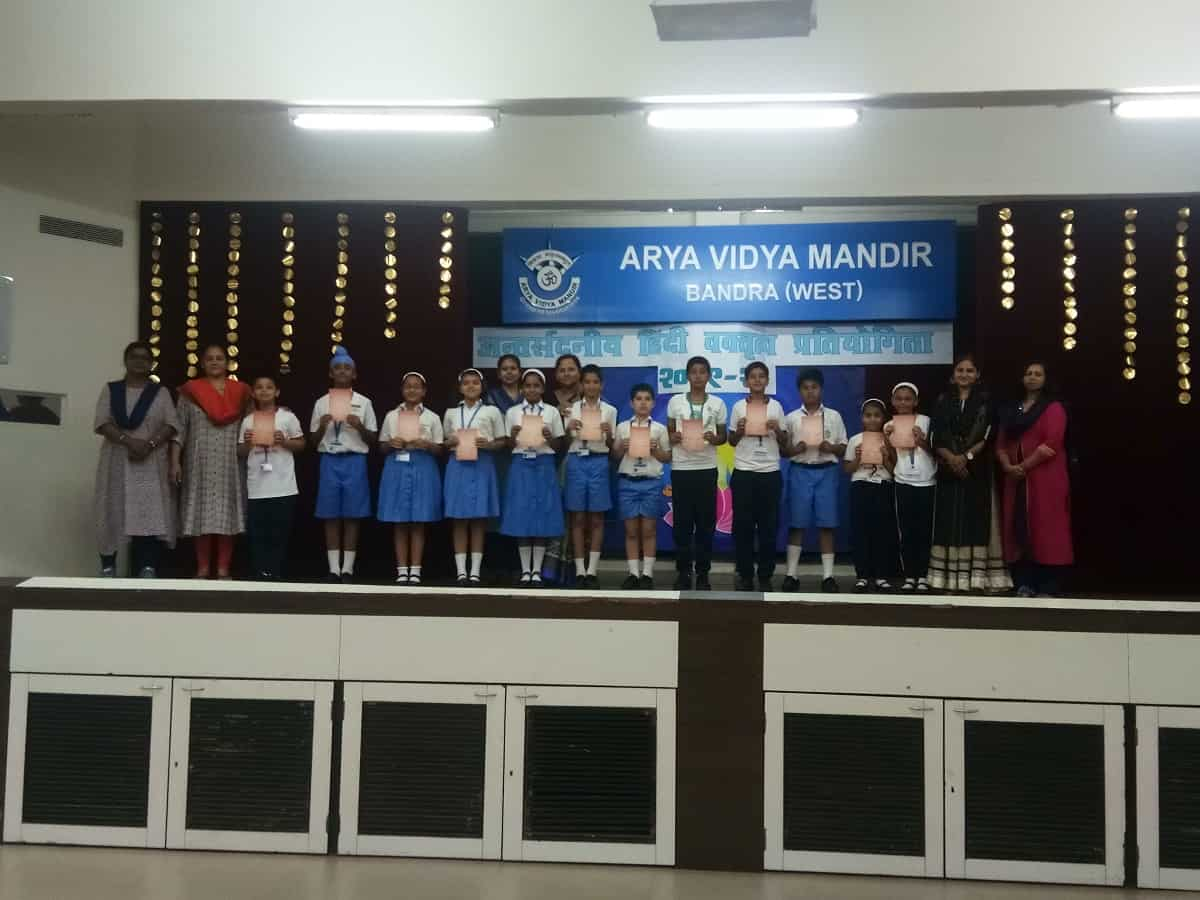 Inter House Hindi Elocution Competition
