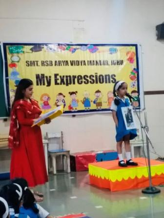 My Expressions by the Prep II children of AVM Juhu.