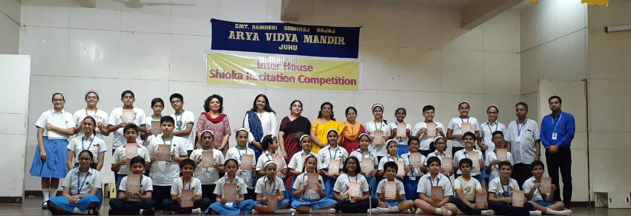 Inter House Shloka Competition – AVM Juhu