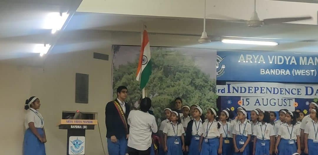 73rd Independence Day Celebrations at AVM Bandra West