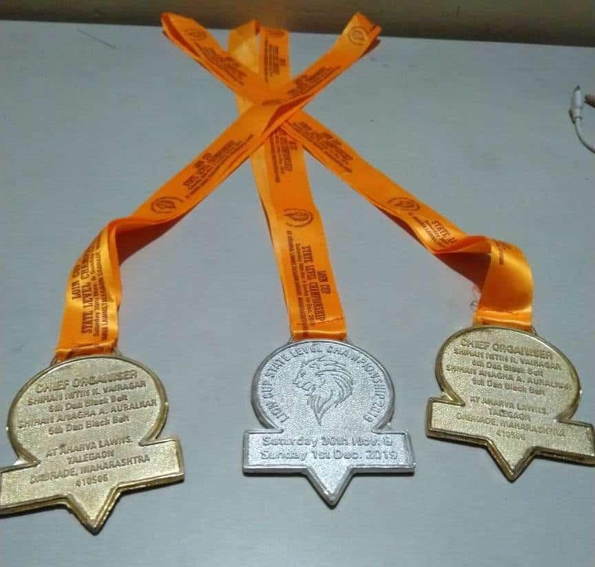 Sports Achievements – AVM Juhu